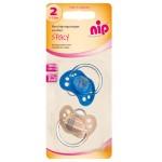 Set 2 suzete Spacy silicon, marime 2 (5 - 18 luni) - Nip